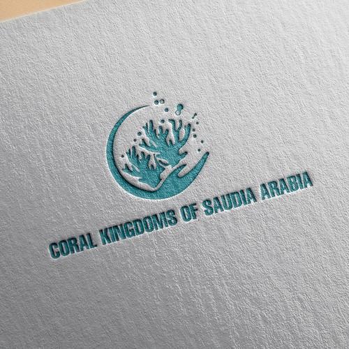 Runner-up design by Bashar Hassouna