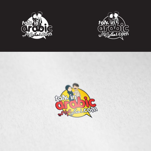 Runner-up design by najla4design