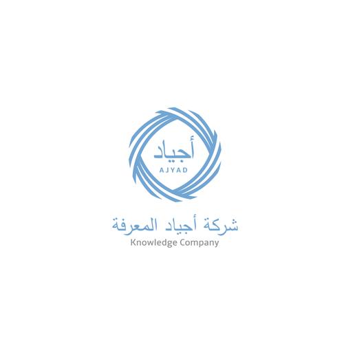 Design finalisti di Logo Dish