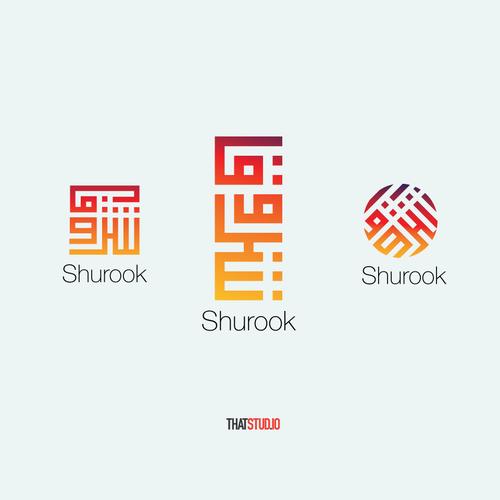 Diseño finalista de theeoddduck