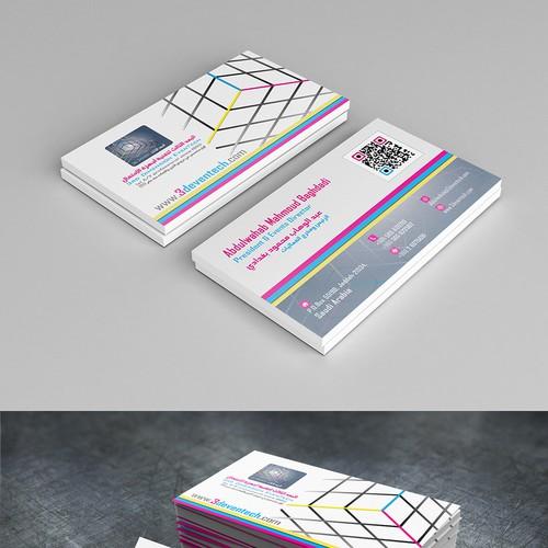 Runner-up design by meeee