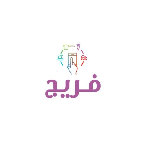 Diseño finalista de Passionable