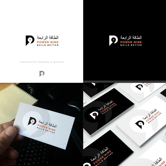 Winning design by Brand Star
