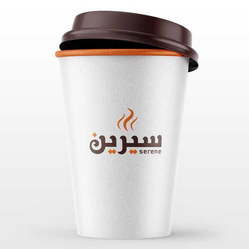 Runner-up design by khaledak