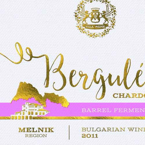 Runner-up design by bakelis