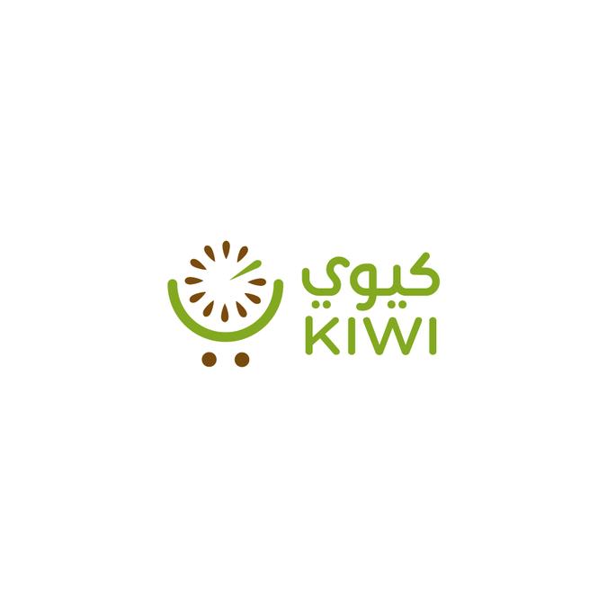 Diseño ganador de A.Halim