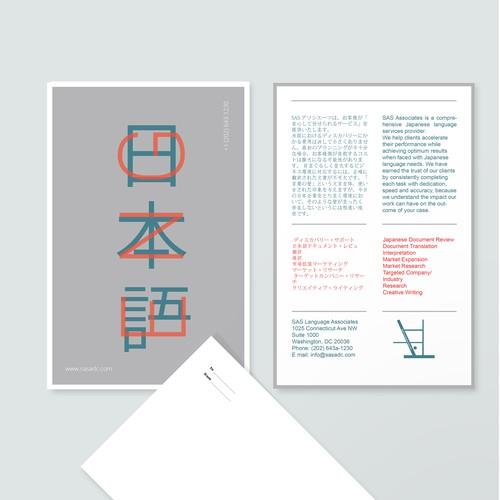 Diseño finalista de Sasha Prozem