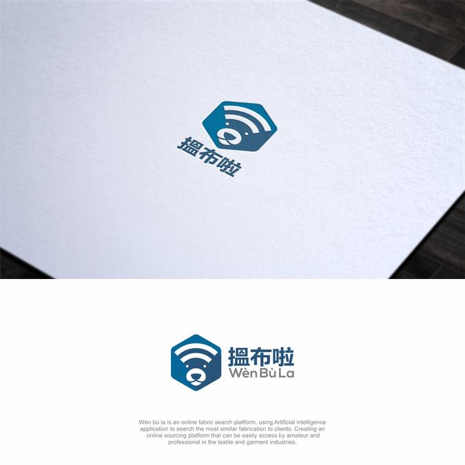 Design gagnant de TsabitQeis™