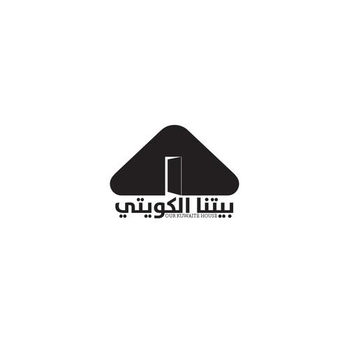 Runner-up design by Hazem alsokary