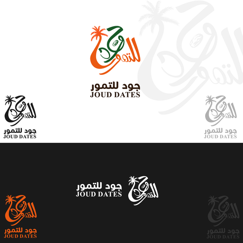 Runner-up design by 007 | Design