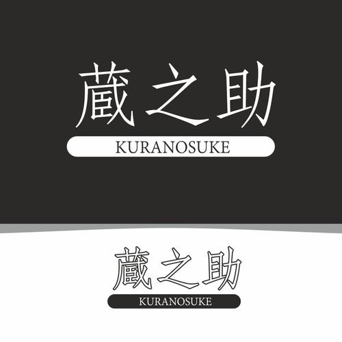 Runner-up design by nurpratama_design