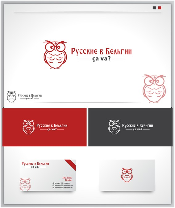 Diseño ganador de Zaladgan