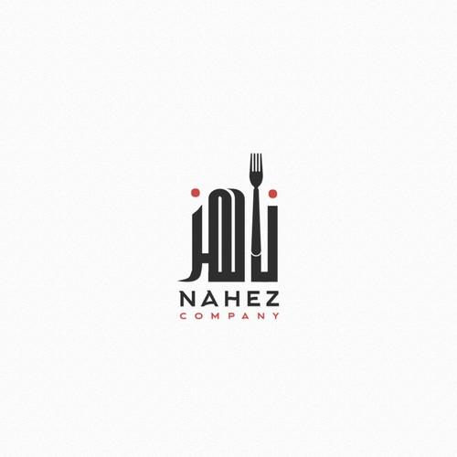 Ontwerp van finalist khaledak