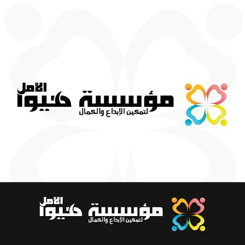Runner-up design by jihene