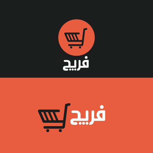 Diseño finalista de Samb01