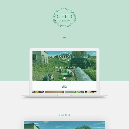 Runner-up design by Q2 Creatives