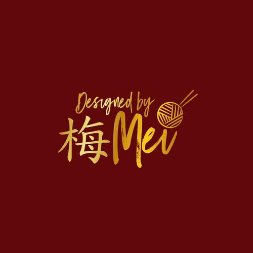 Design finalista por Thoni Huang