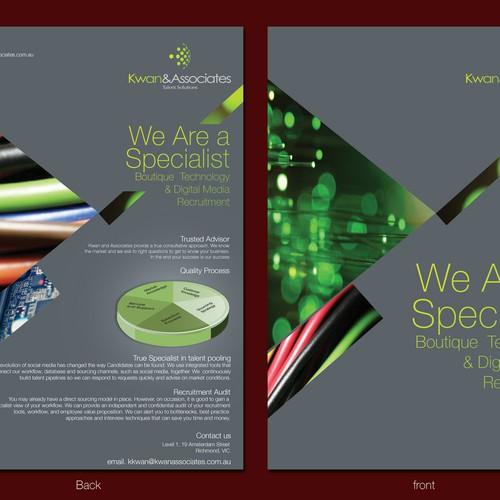 Design finalisti di Rupam