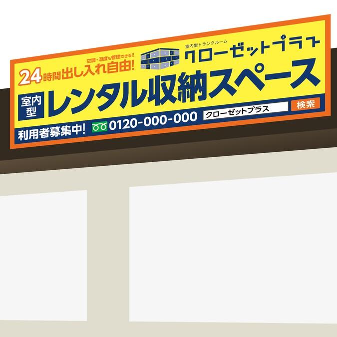 Gewinner-Design von tsudame