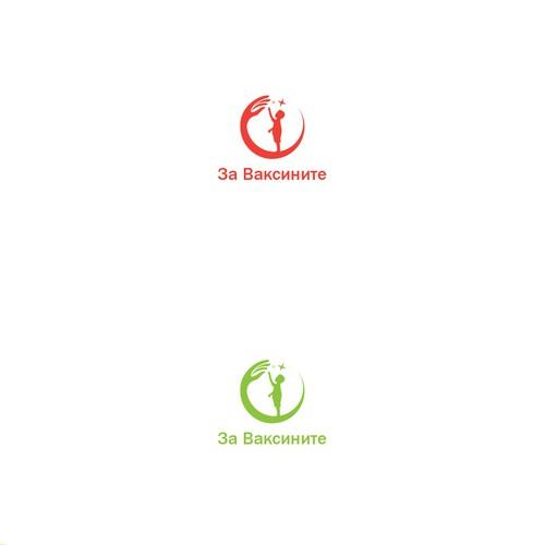 Runner-up design by dezinir.99