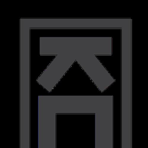 Runner-up design by LVDDA