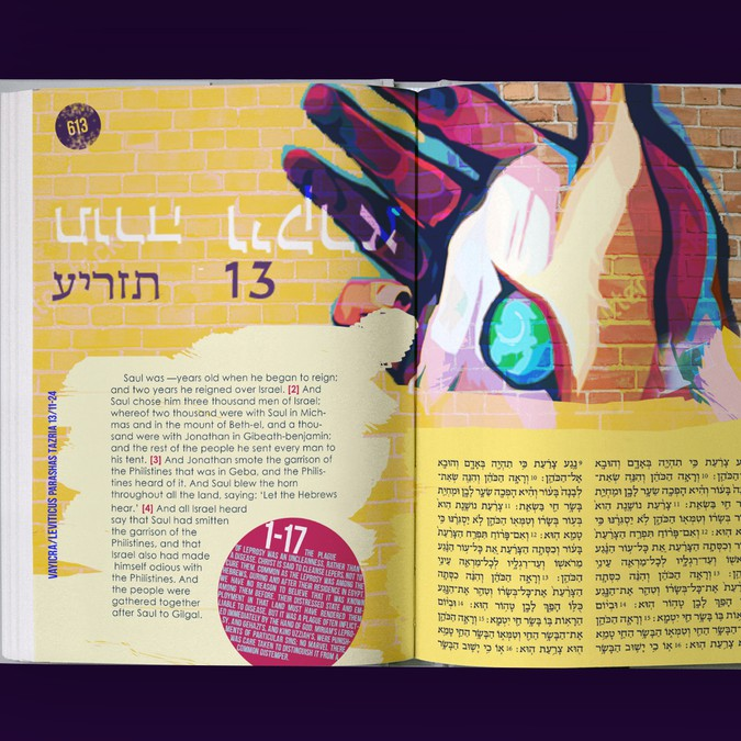 Winning design by Polina Zagumenova