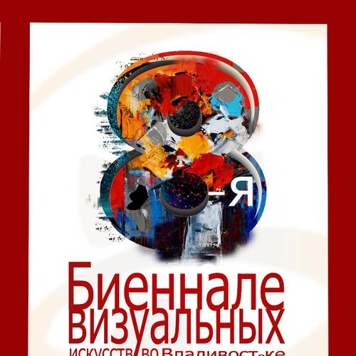 Diseño finalista de edmarinex