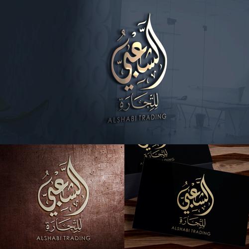 Logo In English Arabic Logo Design Contest 99designs