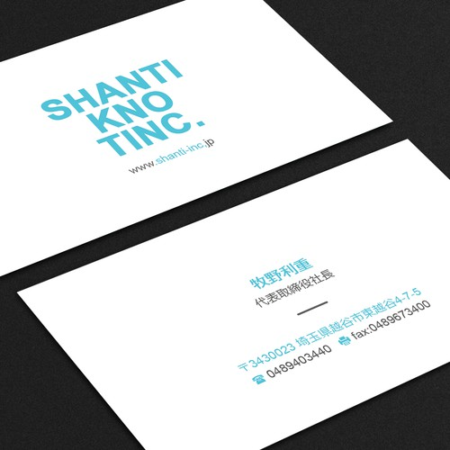 Runner-up design by Design Shovro