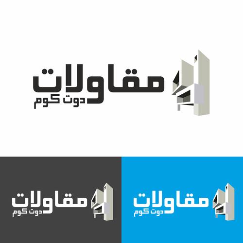 Design finalisti di HIROs