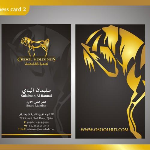 Ontwerp van finalist abufahd