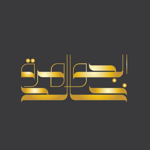 Runner-up design by Affineer