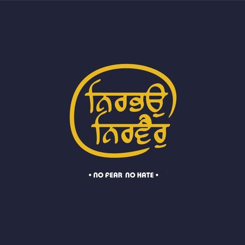 Runner-up design by jhanz