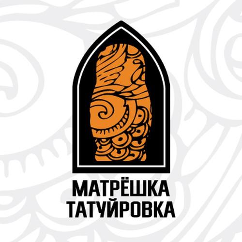 Design finalista por akaka