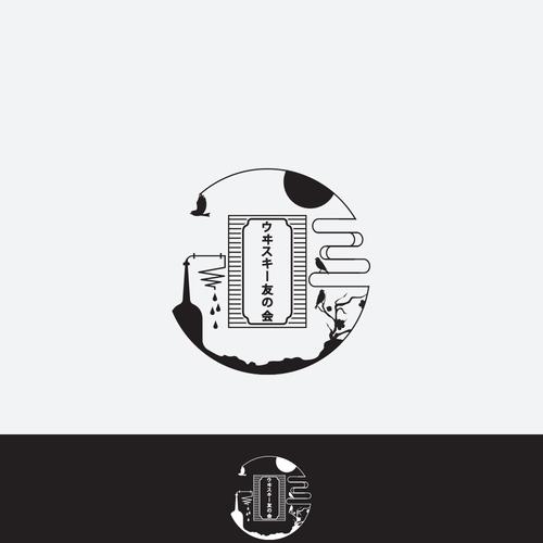Runner-up design by V. Andrei