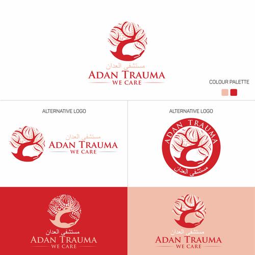 Meilleur design de Тijana M.