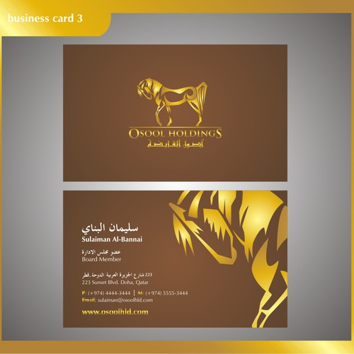 Runner-up design by abufahd