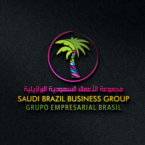 Zweitplatziertes Design von Bia Machado?