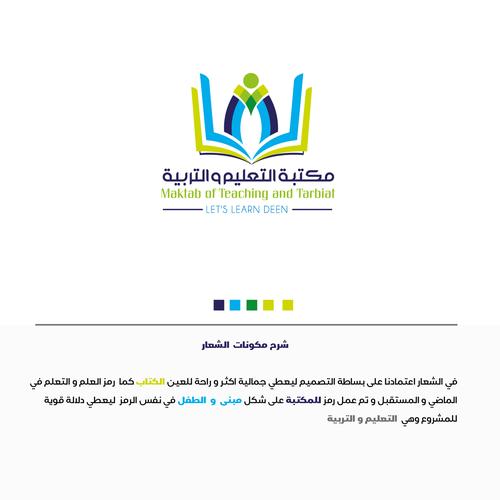 Design finalisti di muhammadesigner™