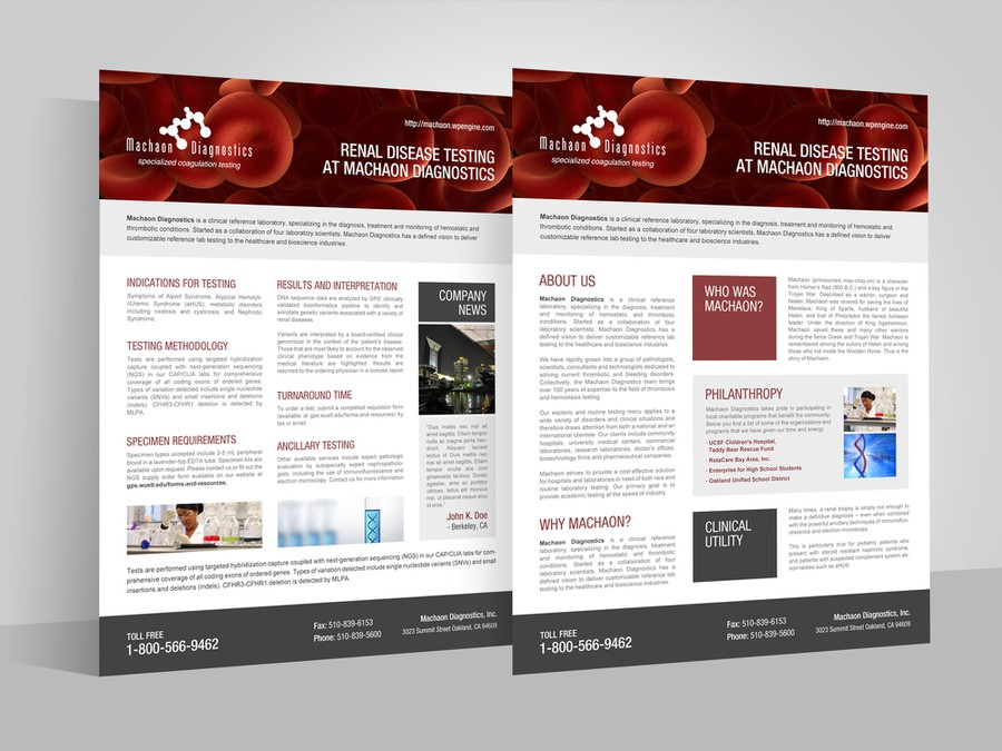 machaon test announcement and informational brochure template