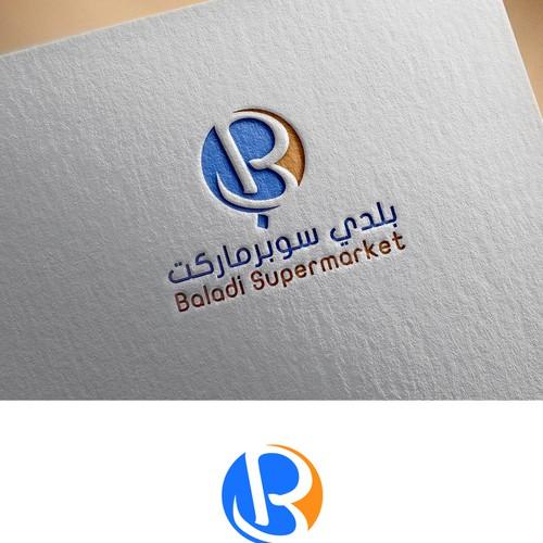 Diseño finalista de OADesign