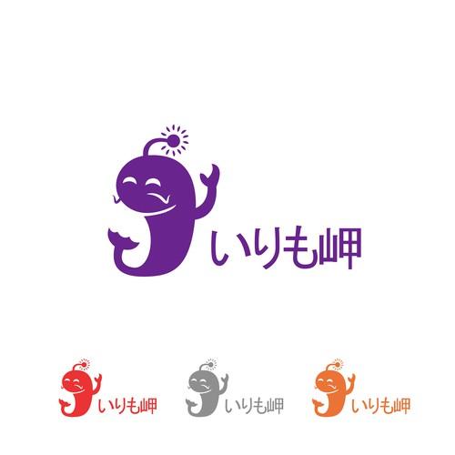Runner-up design by Doko Studio™