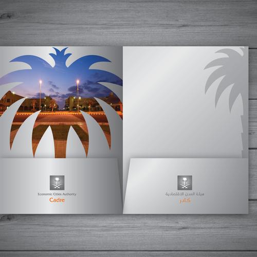 Diseño finalista de uxboss™