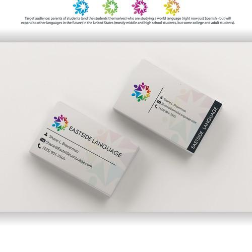 Design finalisti di SunSetChild