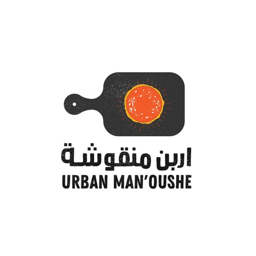 Ontwerp van finalist Omar Design Lab