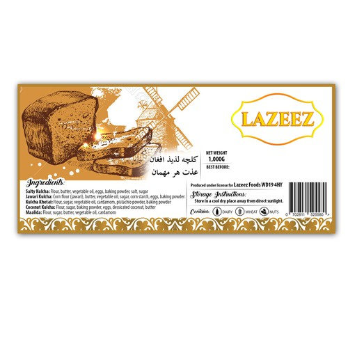 Design a new biscuit product label | Product label contest