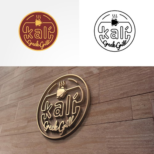 Diseño finalista de Raffelio