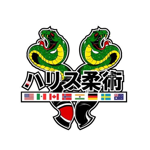 Meilleur design de Matsujama