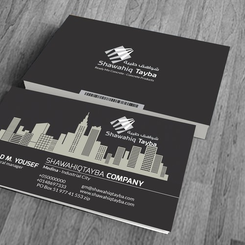Runner-up design by Ahmad Hassan
