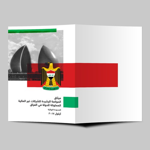 Diseño finalista de AYA9